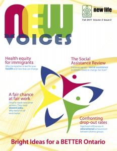 New-Voices-Fall-2011